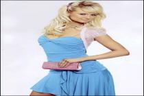 Captura Paris Hilton Screensaver