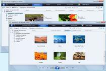 Captura Windows Media Player